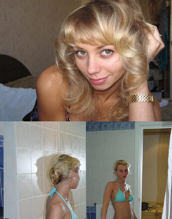 Aurore (26 ans, Bourges)